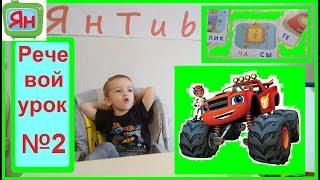 Развитие речи. Логопедические занятия для детей 3-4 лет: ВСПЫШ: логопедические карточки и картинки.