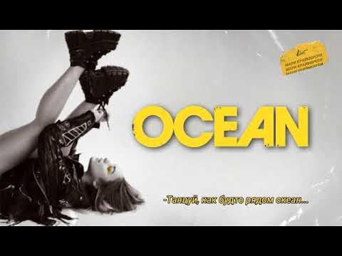 Мари Краймбрери - Океан (Denis Bravo Remix)
