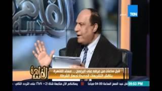 مساء القاهرة يناقش التشريعات لجهاز الشرطة - 13 مارس