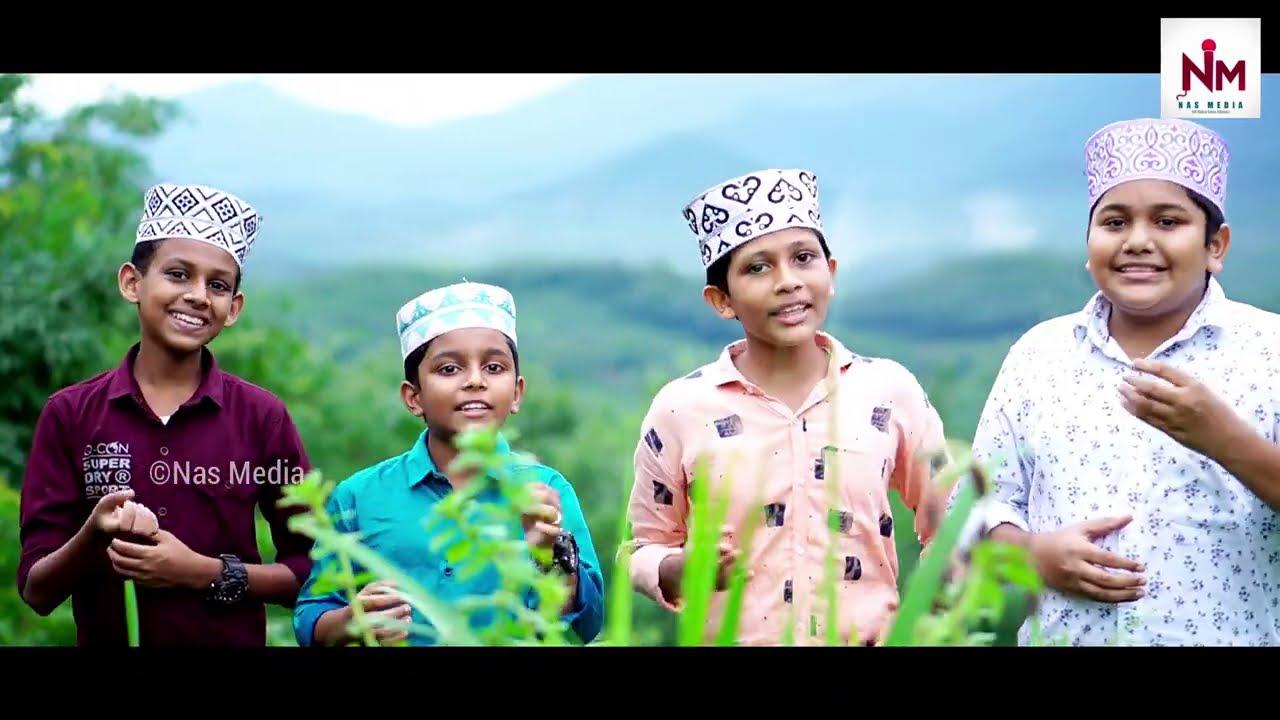 (ബശർ of അശർ..) ന്യൂ പെരുന്നാൾ സോങ്ങ്. Shaduli. Njavan. Ihthishamul.& Munawir/Mubashir. Rafi. & Ihsan