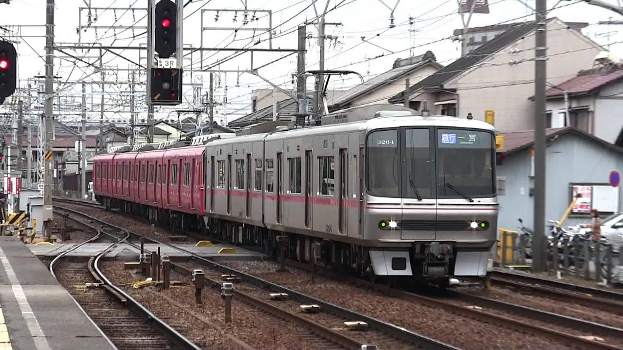 名鉄3150系+3500系 急行一宮行...