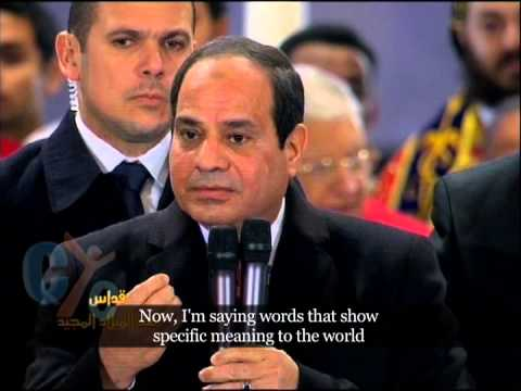 The word of the President of Egypt, Abdel Fattah el-Sisi, during his surprised visit to St. Mark'