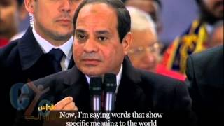 The word of the President of Egypt, Abdel Fattah el-Sisi, during his surprised visit to St. Mark