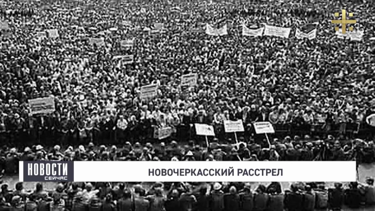 Восстания в СССР