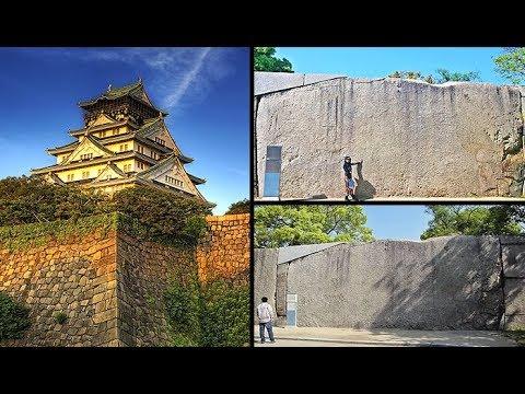 Resultado de imagen de Gigantesca construcción poligonal descubierta en el Castillo de Osaka (Japón)