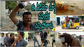 Latest Chatrapathi fight spoof. Prabhas. Katraju