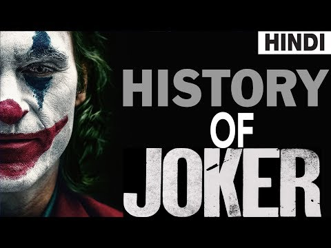 History Of Joker (in Hindi)