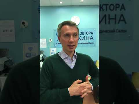 Фролов Алексей Евгеньевич. Отзыв о Клинике Доктора Симкина