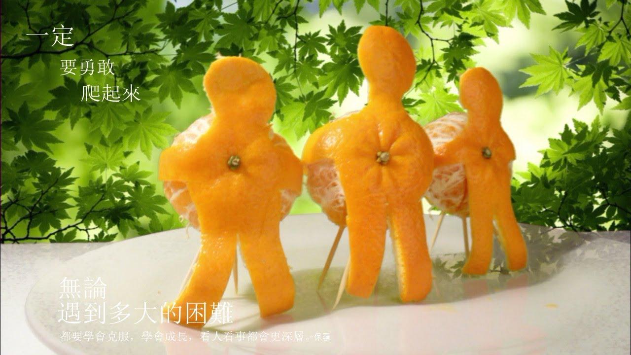 Art fruit the world carving orange mandarin
