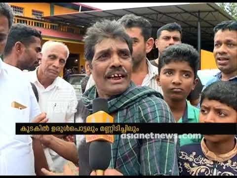 Heavy rain in Karnataka; Landslides in Kodagu