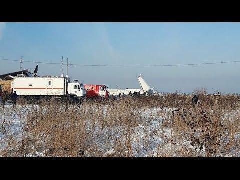 Опубликована поминутная хронология авиакатастрофы в Алма-Ате