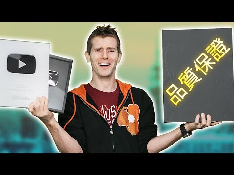 Real Play Button vs CHINESE CLONE