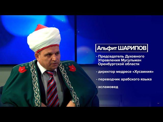 Национальный аспект. Альфит Шарипов
