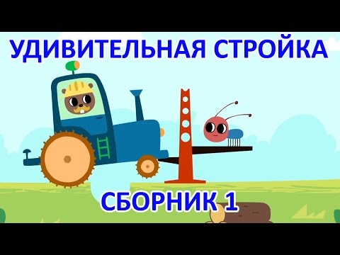Мультфильм счет до 10