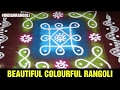 Beautiful Colourful Rangoli   Rangoli Designs on Floor   Indian Rangoli