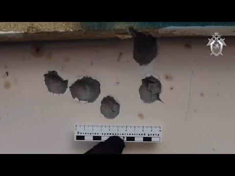 В Рязанской области мужчина расстрелял пятерых человек — видео с места происшествия