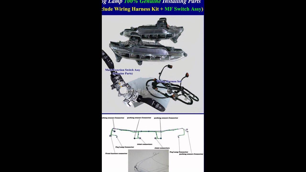 2015 2016 hyundai genesis sedan fog light installing parts wiring harness mf switch assy [ 1280 x 720 Pixel ]