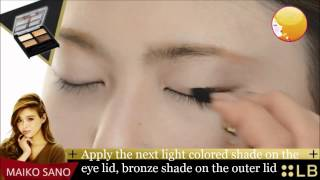 LB Gorgeous Eyes Thumbnail