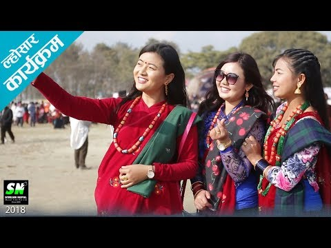 Tamu lhosar | song Gurung |  lhosar song ल्होसार गीत | Sirmairani