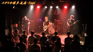 Metallica-Fuel Metallica Tribute Band:メタリカ博多支店(fukuoka japa...
