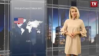 InstaForex tv news: США разочаровали рынки: слишком мало американцев нашли работу в августе.(06.09.2018)