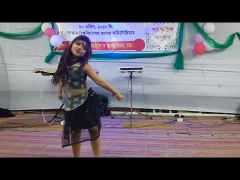 Nagin Dance, Small Baby, Dewan Idris Law College, Saver, Dhaka.