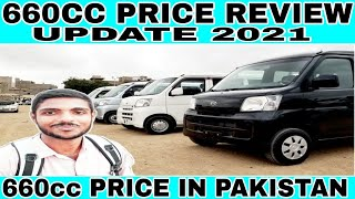 Japanese 660cc price review sunday car bazaar cheap price cars for sale [660cc price in Pakistan] 21