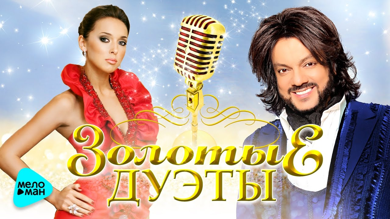 Home video of Pugacheva and Galkin hit the Internet (video)