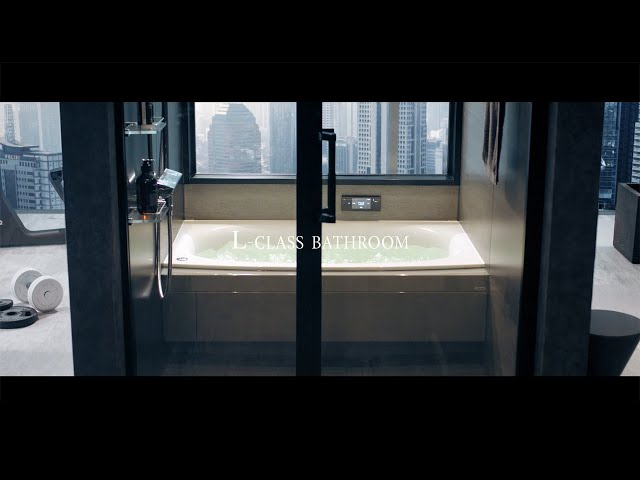 Lクラスバスルーム新商品動画(2020年2月受注開始)