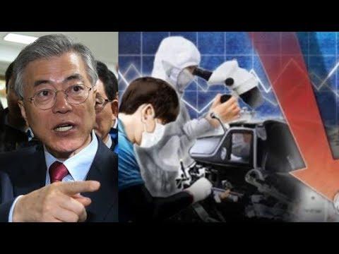 韓国ソウルの住宅バブル崩壊で物件が全く売れない緊急事態に突入 大幅値下がりでも購入者が出ず - 韓国ニュース