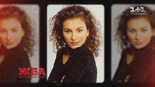 Каким было детство Ани Лорак и почему она выбрала российскую сцену