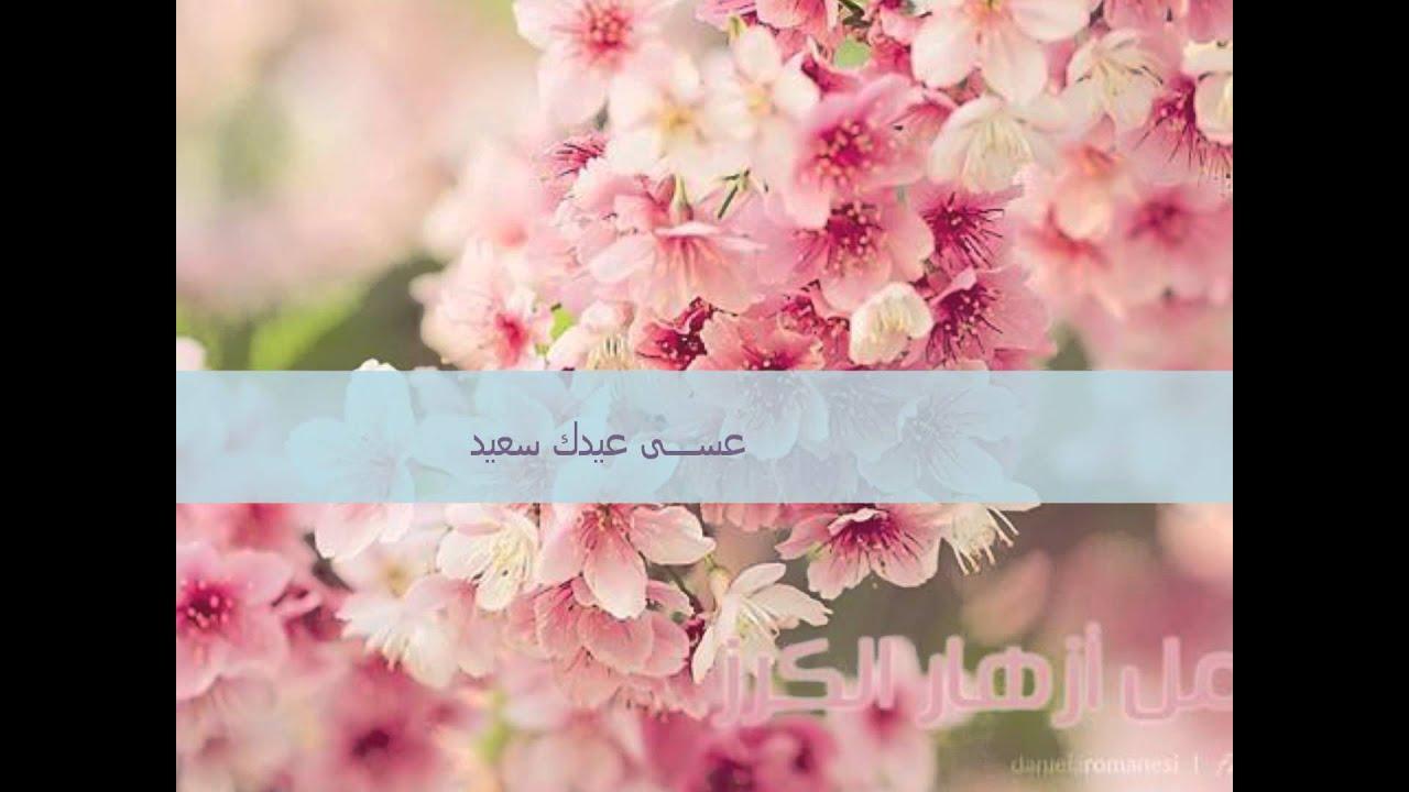 انشوده جديده للعيد حسين الجسمي