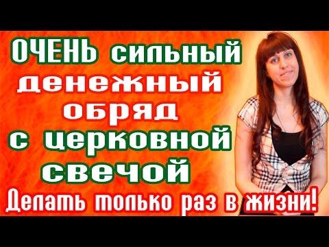 Древнейшие славянские