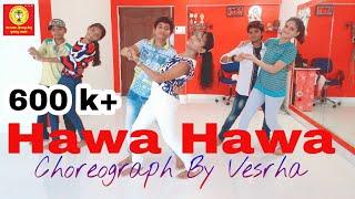 Hawa Hawa Boyfriend bana le Mubarakan   Anil Kapoor, Arjun Kapoor, Ileana D'Cruz, Athiya Shetty 2017