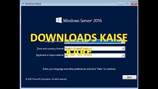 How to Download window server 2016.| how to Download server 2016.| window server 2016 kaise Download