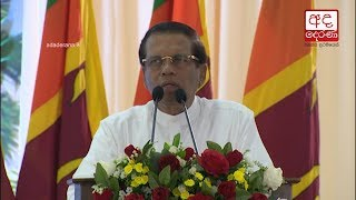 State Christmas Festival to be held in Trincomalee under the patronage of the President