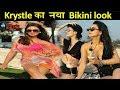 Ek Hazaaron Mein Meri Behna Hai Fame Krystle D'Souza का नया Bikini Look आया सामनें…|| Next9life