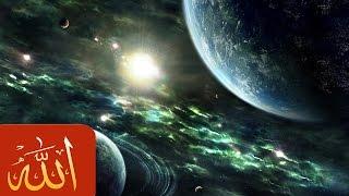 Bilim ve kur'an : evrenin yapısı