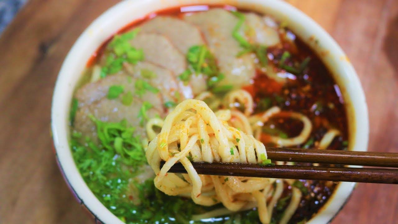 Chinese Beef Noodle Soup Lan Zhou Ramen Recipe 兰州牛肉面 Youtube