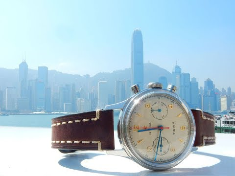 HKTDC Hong Kong Watch & Clock Fair
