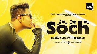 Soch (HD Video)- Harry Rana    Imee imran    Latest Punjabi Songs 2020   Frame Phaad Productions
