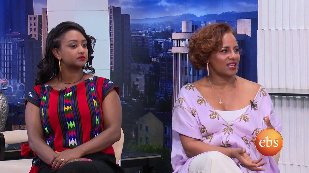 Sunday with EBS:  እሁድን በኢቢኤስ - Hub of Africa /daily life / with Helen Berhe /