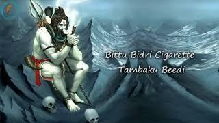 Chandan Shetty ganja song