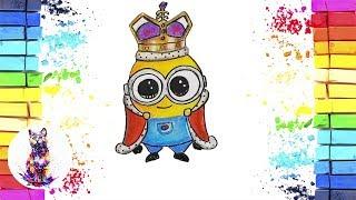 Как нарисовать Миньона. Король Боб | How to Draw a Minion King Bob