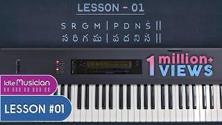 Keyboard beginner lessons 1 | Telugu
