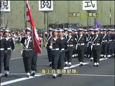 平成19年度自衛隊観閲式【海上自衛隊】Japanese Navy