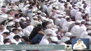 البدع كفران لنعمة الإسلام