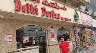 Best Indian Food In Dubai| Deira| Delhi Darbar|
