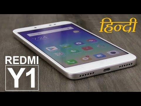 Redmi Y1 review in Hindi  शक्तिशाली, किफ़ायती, selfie user के लिए