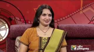 Actress Sukanya In Cinema 360